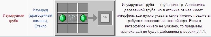 http://s2.uploads.ru/is6Lh.jpg