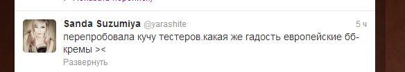 http://s2.uploads.ru/isWz3.jpg