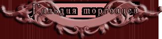 http://s2.uploads.ru/j0MfH.png