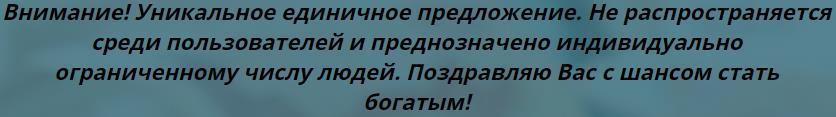 http://s2.uploads.ru/j1gGk.jpg