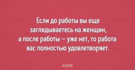 http://s2.uploads.ru/j8yqc.jpg