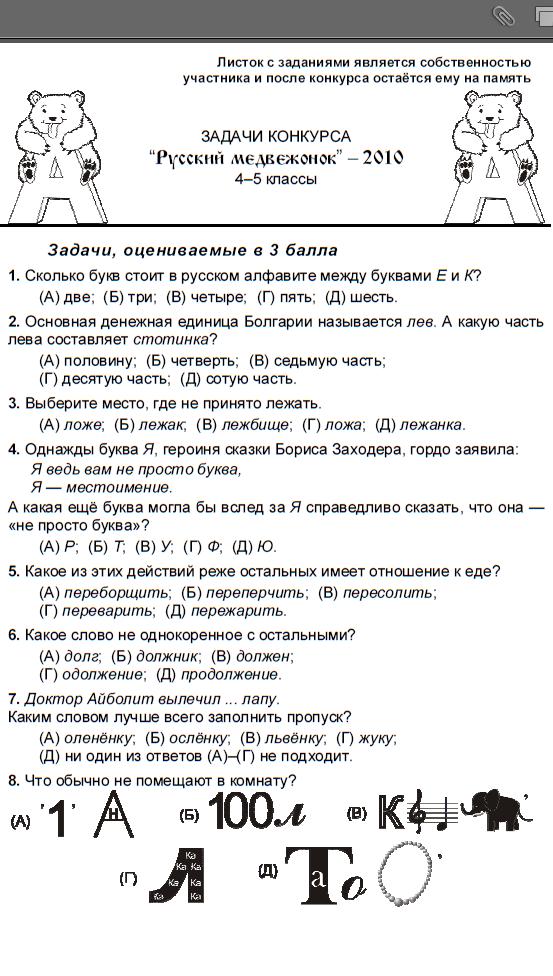 http://s2.uploads.ru/jA5q9.png