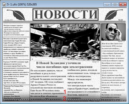 http://s2.uploads.ru/jE9tf.jpg