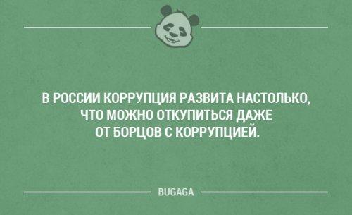 http://s2.uploads.ru/jIoqN.jpg