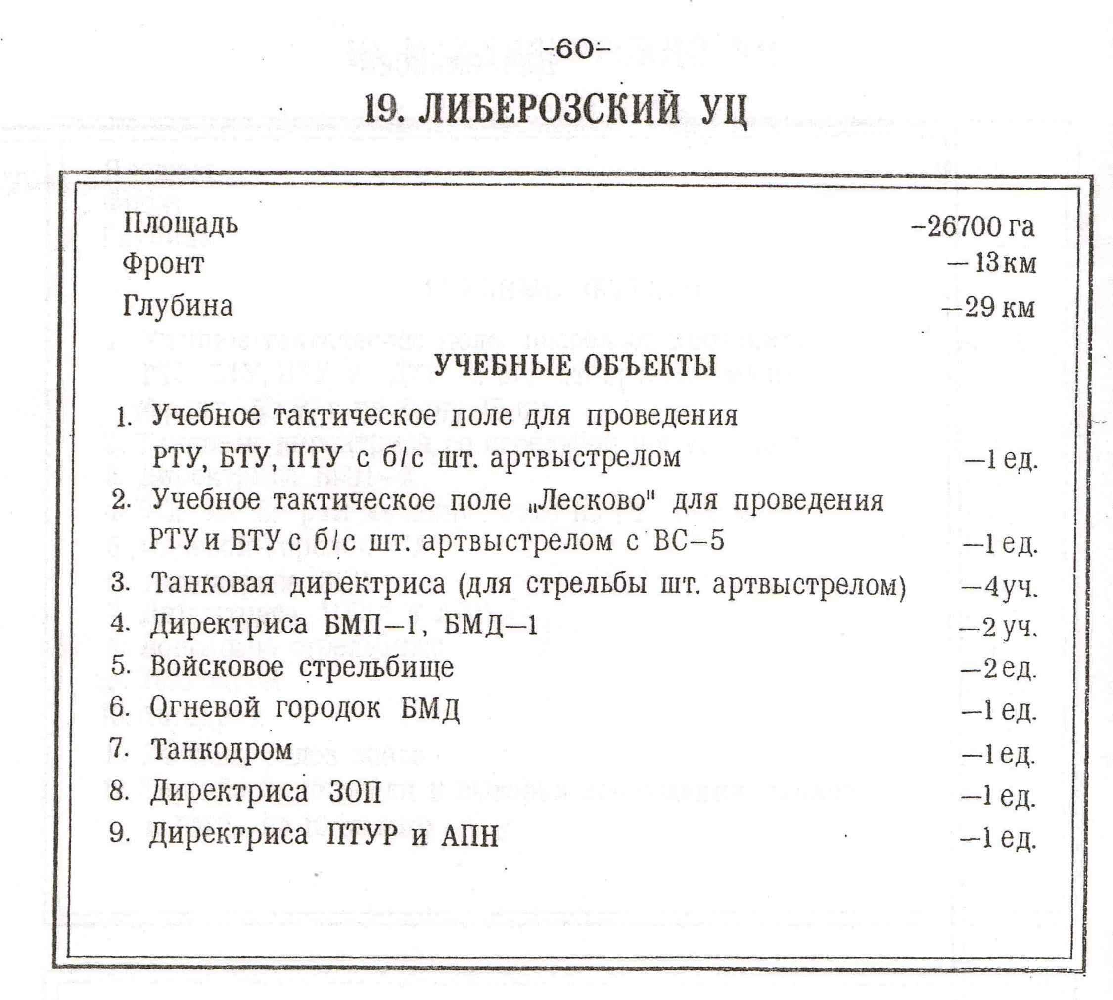 http://s2.uploads.ru/jKFJz.jpg