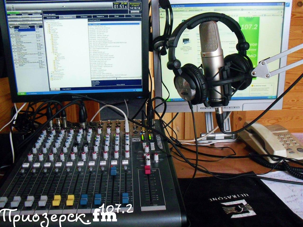 приозерск fm, радио в приозерске, контакты радио ведущих, реклама на радио