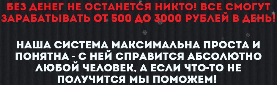 http://s2.uploads.ru/jW9FU.jpg