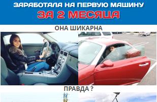 http://s2.uploads.ru/jX014.png