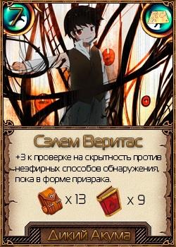 http://s2.uploads.ru/jdToy.jpg