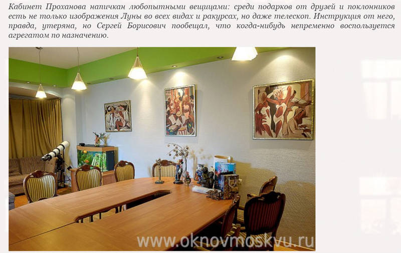 http://s2.uploads.ru/jn2NG.jpg