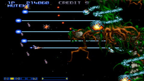 Gradius Collection (2006/ISO/ENG) | PSP