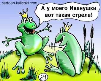 http://s2.uploads.ru/k8utz.jpg