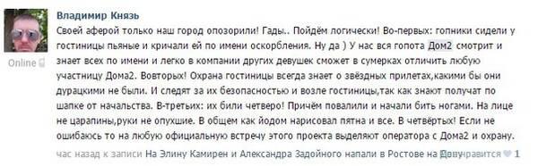 http://s2.uploads.ru/kBG3Z.jpg