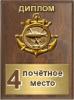 http://s2.uploads.ru/kFJXL.png