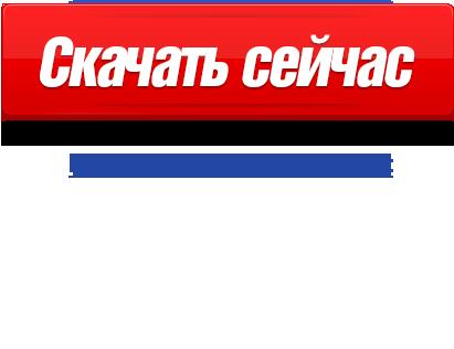 http://s2.uploads.ru/kZWdJ.png