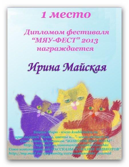 http://s2.uploads.ru/kl4Vx.jpg