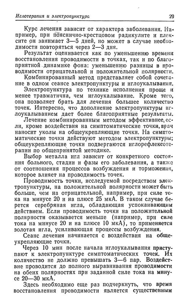 http://s2.uploads.ru/kvm6I.jpg