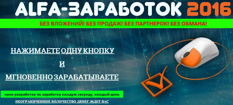 http://s2.uploads.ru/kxOhq.jpg