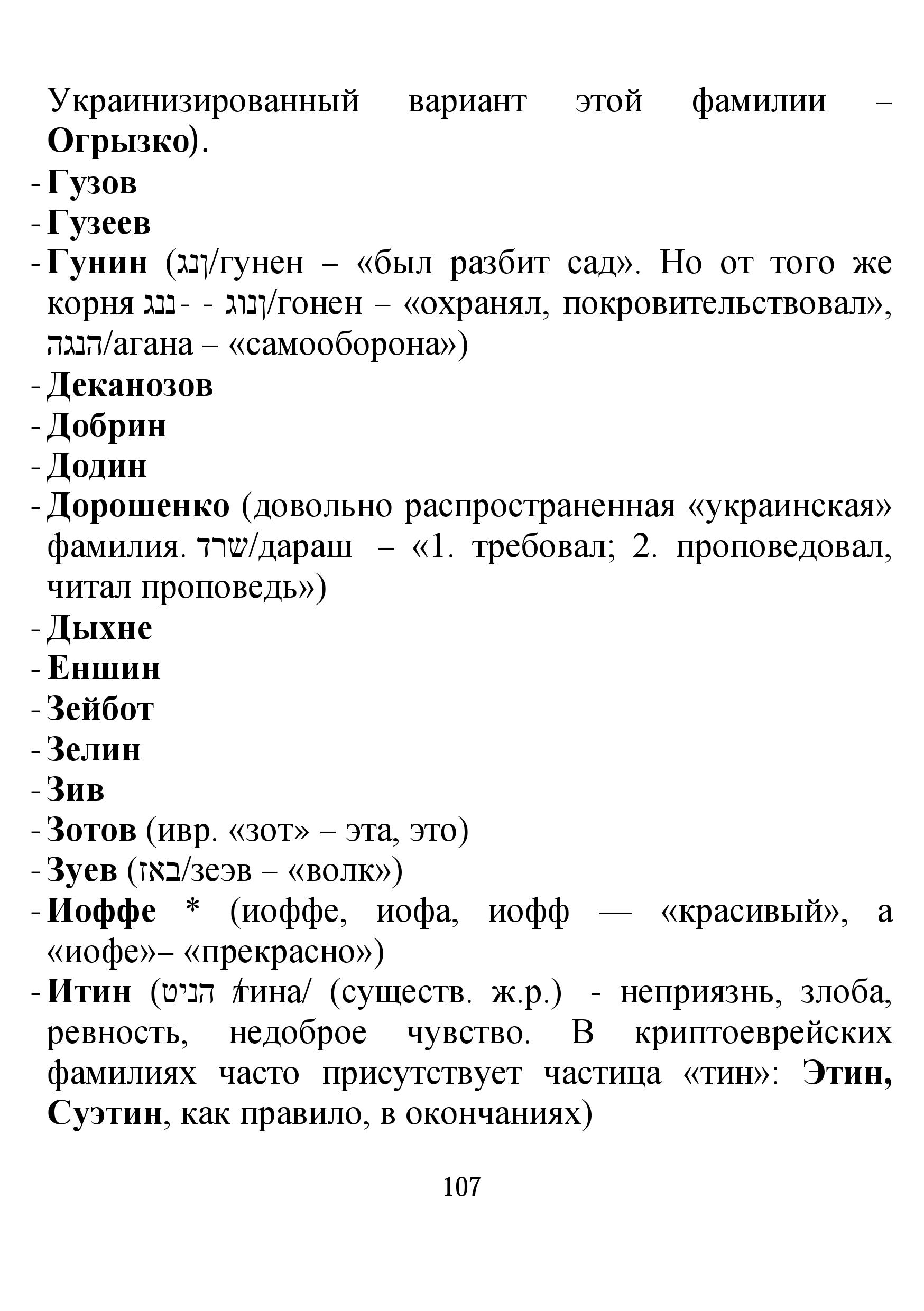 http://s2.uploads.ru/lFV1L.jpg