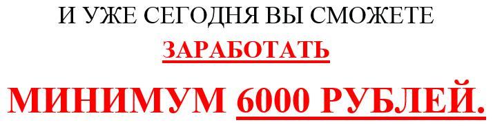 http://s2.uploads.ru/lKQfE.jpg