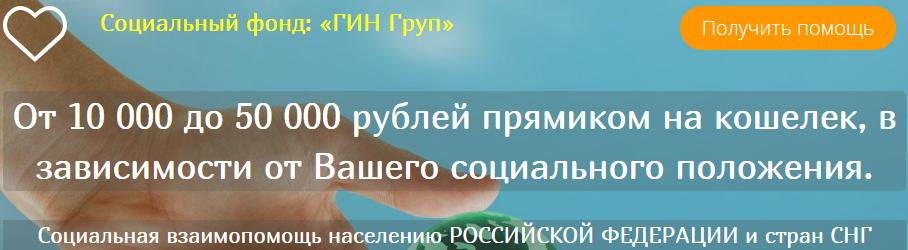 http://s2.uploads.ru/lWaQt.png