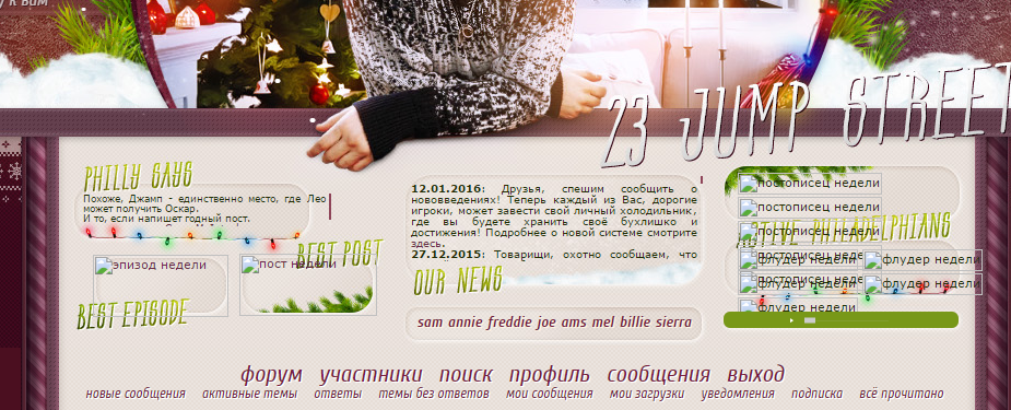 http://s2.uploads.ru/lWbe3.png