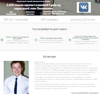 http://s2.uploads.ru/lfA6a.png