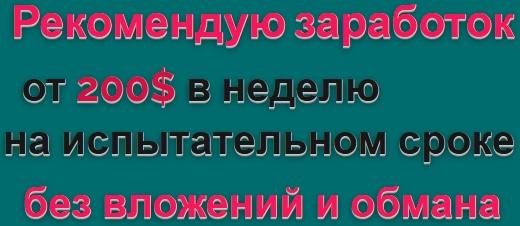 http://s2.uploads.ru/lqks3.jpg