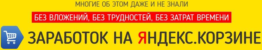 http://s2.uploads.ru/m1uMH.jpg