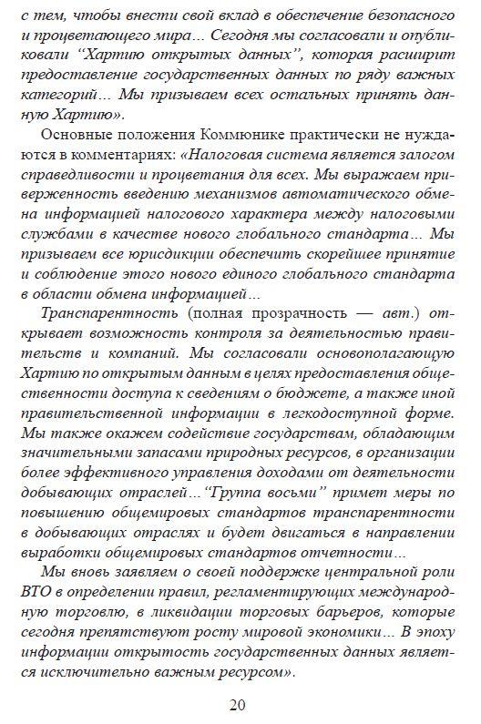 http://s2.uploads.ru/m74sq.jpg