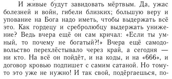 http://s2.uploads.ru/m7ckD.png