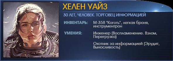 http://s2.uploads.ru/mIpBJ.png