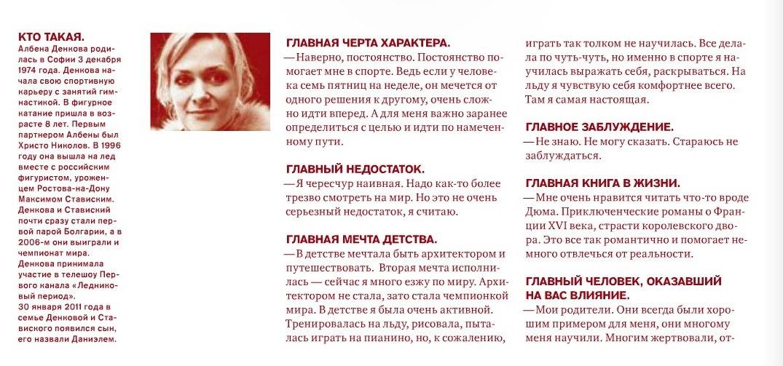 http://s2.uploads.ru/mMNDp.jpg
