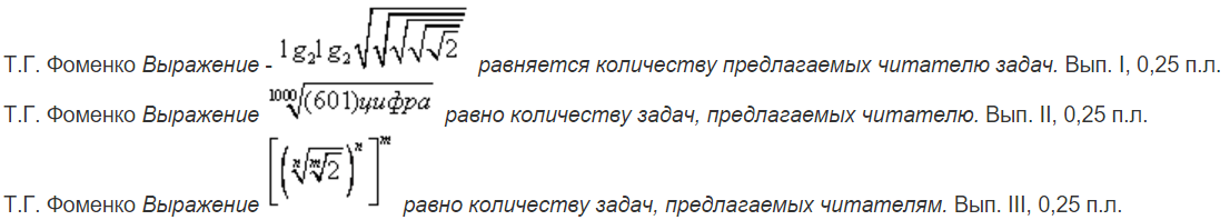 http://s2.uploads.ru/mQIVW.png