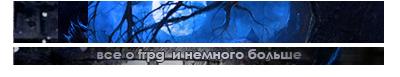 http://s2.uploads.ru/manXR.png