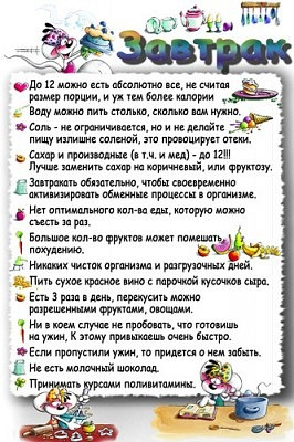 http://s2.uploads.ru/mdINl.jpg