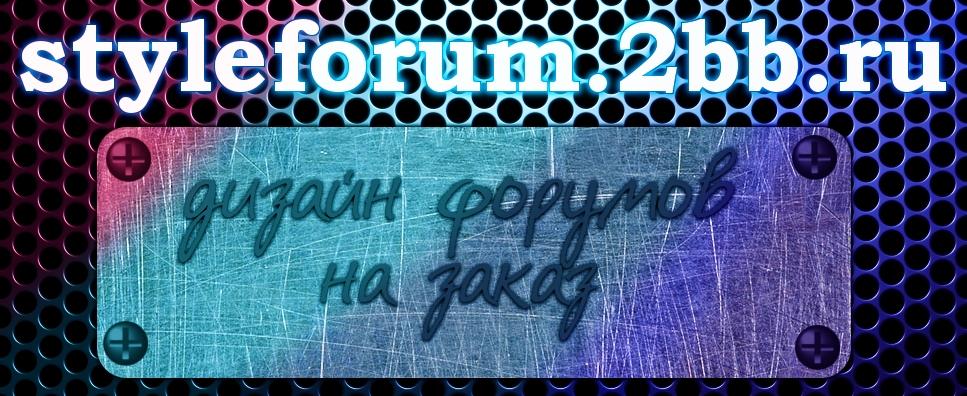 http://s2.uploads.ru/mjGRz.jpg