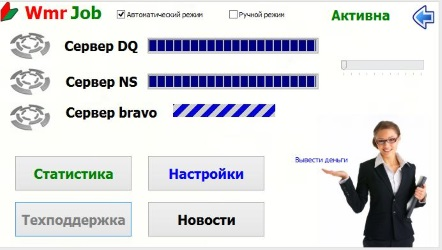 http://s2.uploads.ru/mwi9Y.jpg