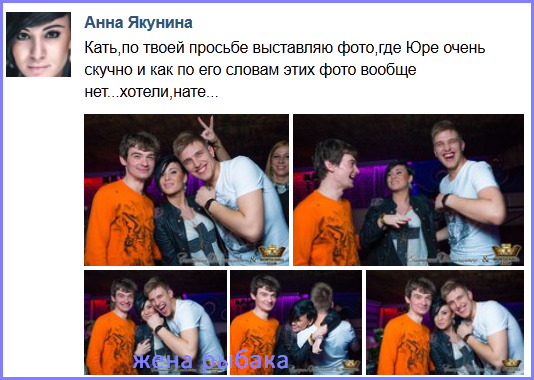 Фото от Анны Якуниной: Юрий Слободян и Венцеслав Венгржановский развлекаются в клубе