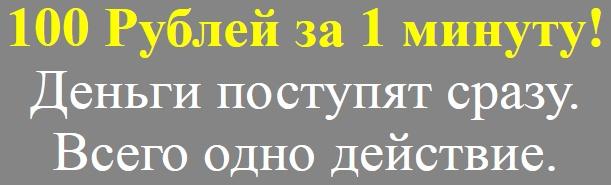 http://s2.uploads.ru/n1tZS.jpg