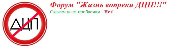 http://s2.uploads.ru/n30zU.jpg