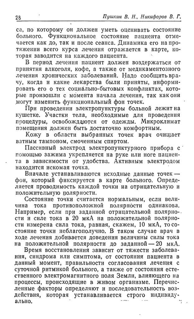 http://s2.uploads.ru/n3Bxc.jpg