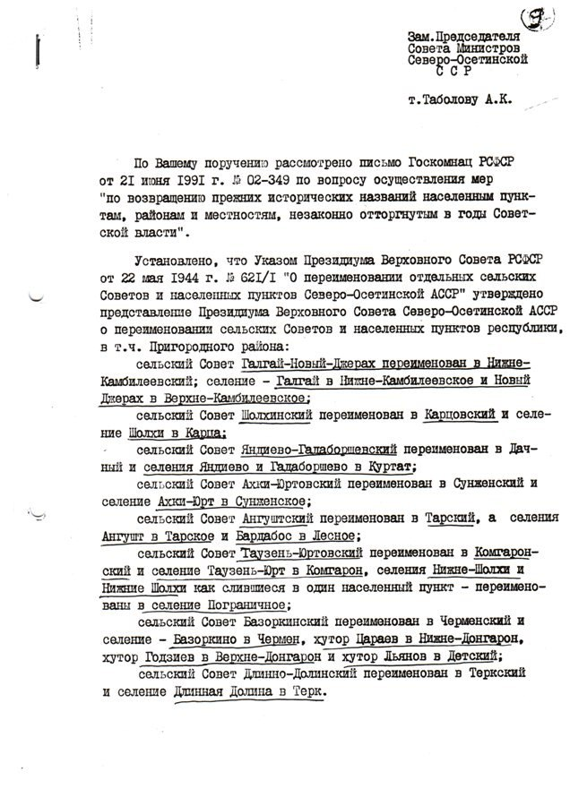 http://s2.uploads.ru/n4FeJ.jpg