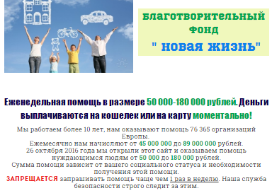 http://s2.uploads.ru/nA1NV.png