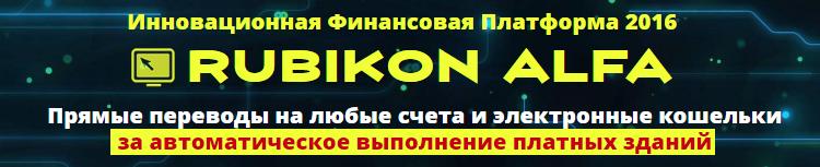 http://s2.uploads.ru/nDRa3.png