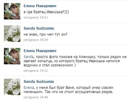 http://s2.uploads.ru/nEiJx.png