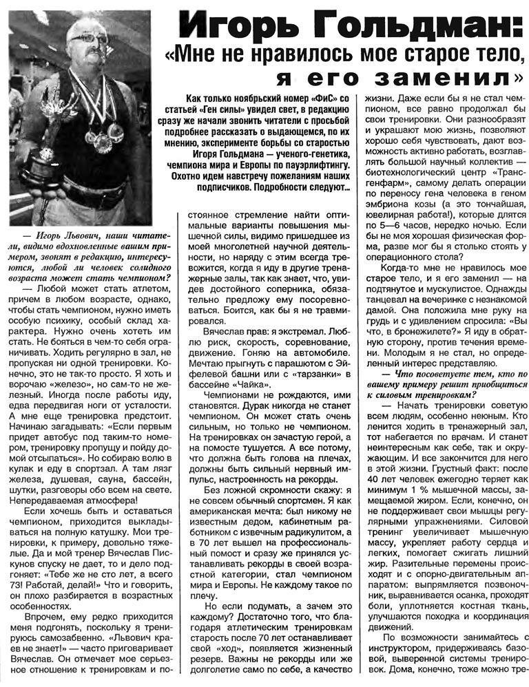 http://s2.uploads.ru/nGZUg.jpg
