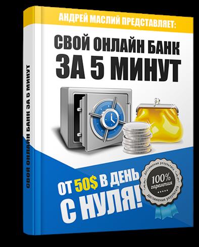 http://s2.uploads.ru/nJCLO.png