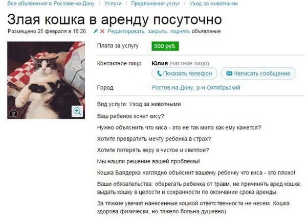http://s2.uploads.ru/np4y2.jpg