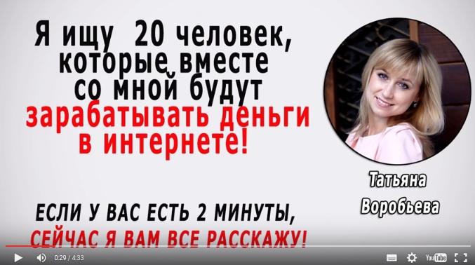 """Ласточка"""", или как новичку с нуля начать зарабатывать от 7000 рублей в день! Nvy6g"""
